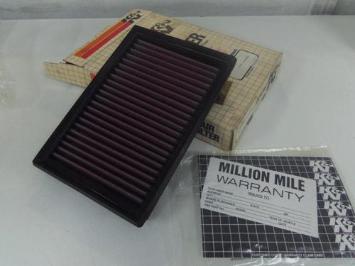 Filtro de aire  KN33-2595