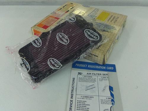 Filtro de aire  KN33-2613